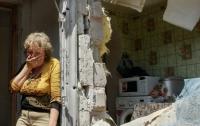 Погибшие на Донбассе: ОБСЕ назвала шокирующую цифру