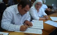Некоторые граждане активно переписывают библию вместо того, чтобы создать что-то новое