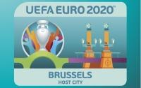 Брюссель представил свой логотип Евро-2020