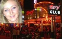 Британская туристка ослепла от выпитого в Греции коктейля