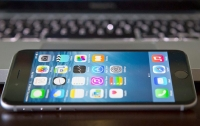 Найден способ отключить iPhone на расстоянии