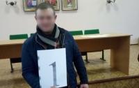 Воровской промысел: житель Ивано-Франковщины промышлял на вокзале Киева грабежом