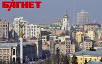 В центре Киева аварийно отключили свет