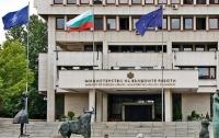 СССР в 1944 году не освободил, а захватил Болгарию - МИД