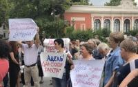 Одесситы выступили против спекуляций на трагедии в