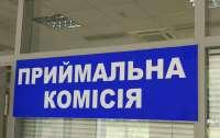 Верховная Рада примет закон о выборе типа экзаменов для абитуриентов