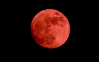 Украинцы увидят самое длинное лунное затмение XXI века
