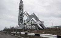 Взрыв в Донецке: появились детали ЧП (видео)