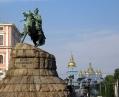 Киев назван самым бюджетным городом Европы для туристов
