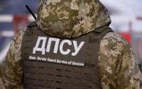 На границе с Россией украинские пограничники обнаружили у мужчины оружие