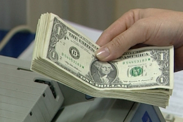 английском языке в каком банке лучше менять рубли на доллары вивчення територіальної