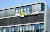 Microsoft остановила кибератаку