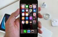 Apple выпустит большой iPhone SE