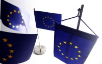 Страны ЕС выступили за создание федерации на базе Евросоюза