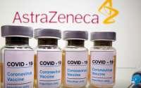 Украина ожидает новую партию вакцины AstraZeneca
