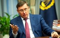 Генерального прокурора обвинили в проступке на работе