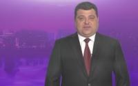 Дмитрий Рева: кокаиновая дорога Бахмут –