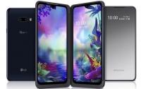 Южнокорейская компания LG показала складной смартфон с тремя экранами