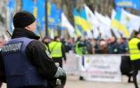Нацгвардия и полиция усиленно охраняют порядок в центре Киева