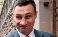 Кличко отреагировал на возможное увольнение