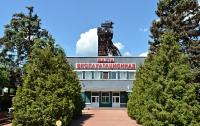 В Запорожской области на шахте погиб рабочий