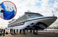 Число зараженных коронавирусом на лайнере Diamond Princess возросло до 174