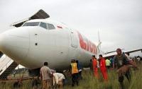 В Индонезии пострадали 10 человек за