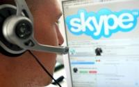 Skype заподозрили в прослушке пользователей