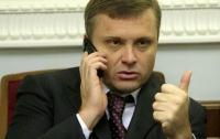 Левочкин рассказал о дальнейшей судьбе уволенных из АП и СНБО