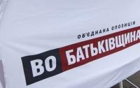 Соратники Тимошенко думают о создании новой политсилы