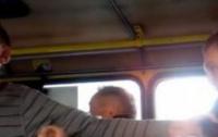 Во Львове на школьника напал водитель маршрутки (видео)
