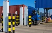 Беларусь ставит на границе с Украиной оборудование радиационного контроля