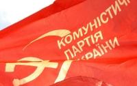 КПУ заявляет об очередной грязной лжи и провокации от 1+1