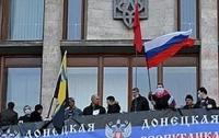 Донецкую ОГА удерживают около 500 боевиков
