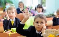Изменились правила приема детей в школы