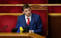 Гончарук рассказал коррупционные схемы в сфере госкадастров