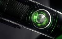 Рассекречено название нового поколения видеокарт NVIDIA