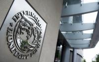 Стало известно, сколько Украина может получить от МВФ в этом году