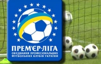 УПЛ: 21-й чемпионат Украины. 2-й тур