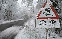 Непогода на Киевщине: 78 ДТП, шесть пострадавших
