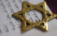 Украинцев и евреев хотят столкнуть во Львове, - Ассоциации еврейских организаций