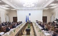 Кабмин уволил заместителей министра финансов