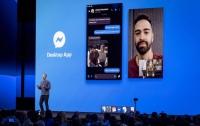 Цукерберг презентовал новый дизайн Facebook