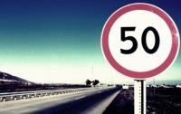 Мининфраструктуры намерено снизить максимальную скорость транспорта в городах до 50 км/ч