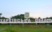 Опасная болезнь разбушевалась на Харьковщине