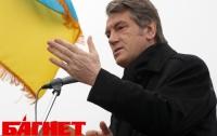 Ющенко обвинили в предательстве и выгнали из партии
