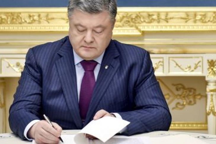 Порошенко подписал закон озакупках наЕвровидение