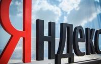 СБУ пришла с обысками в украинский офис