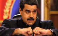 В Венесуэле минимальную зарплату подняли до трех миллионов