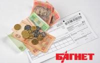 Киевляне задолжали за «коммуналку» почти миллиард гривен